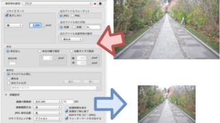 画像サイズの変換とウォーターマーク付与を一括してやるには「Th-MakerX」が超オススメ!