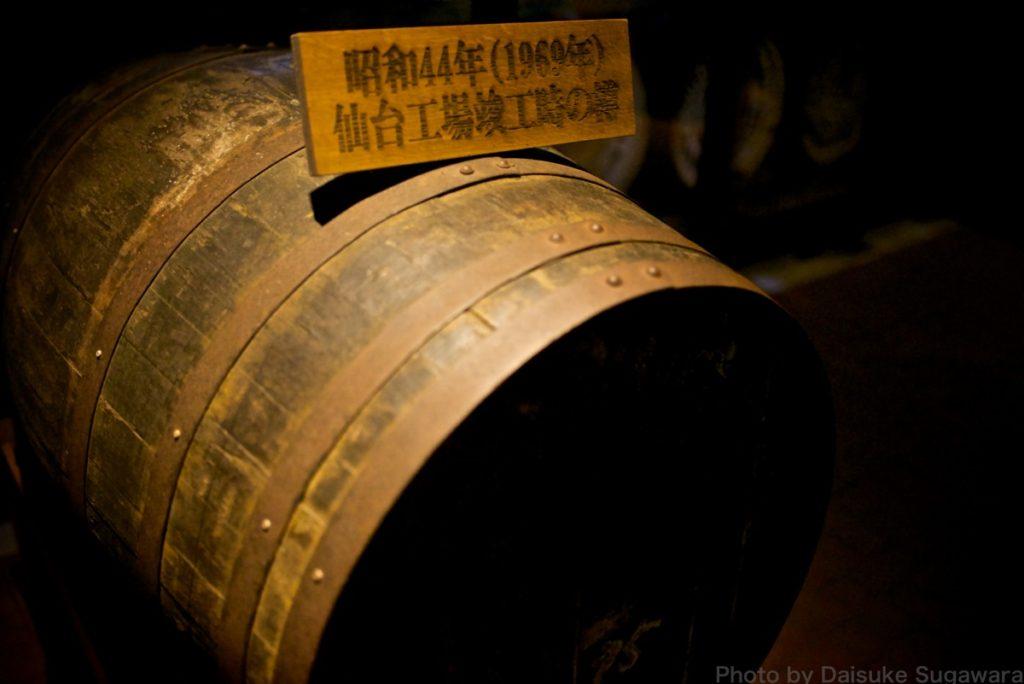 ニッカウイスキー仙台工場竣工時の樽