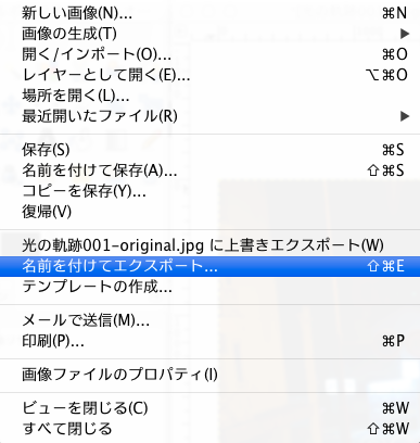 GIMPエクスポート