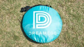 子どもとのお出かけに大活躍!「Dreameggサンシェードテント」のレビュー