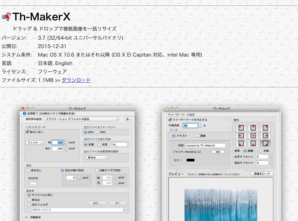 Th-MakerX