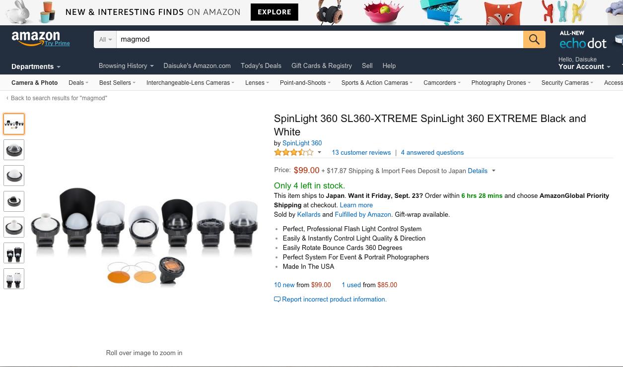 Amazon商品画面1