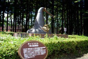 ニッカウイスキー仙台工場に展示されているポットスチル