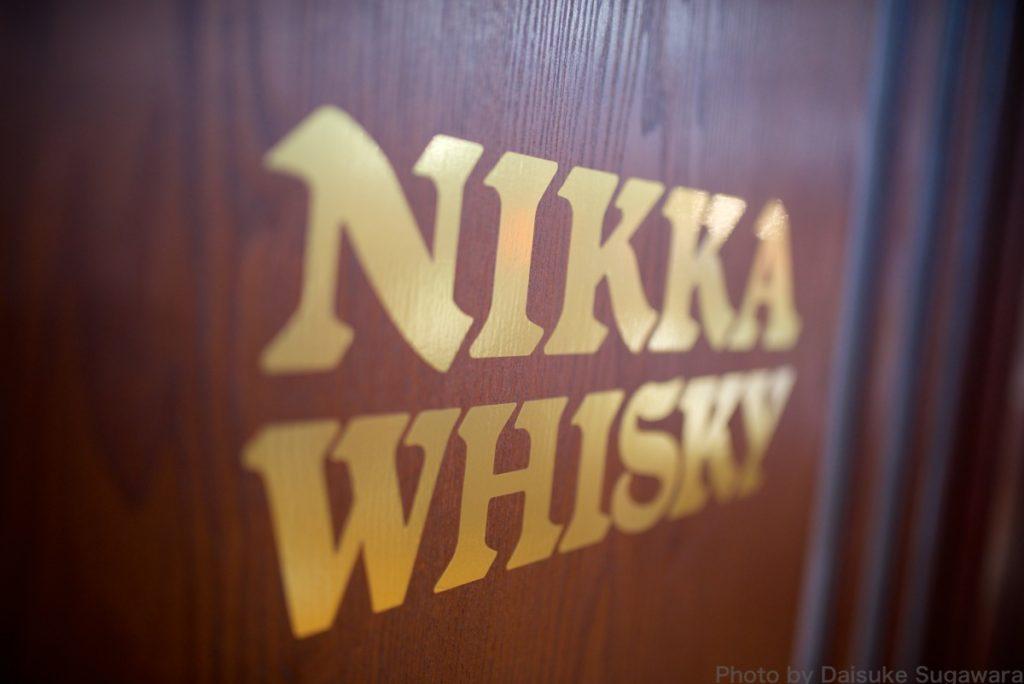 ニッカウイスキー仙台工場内な壁のロゴ