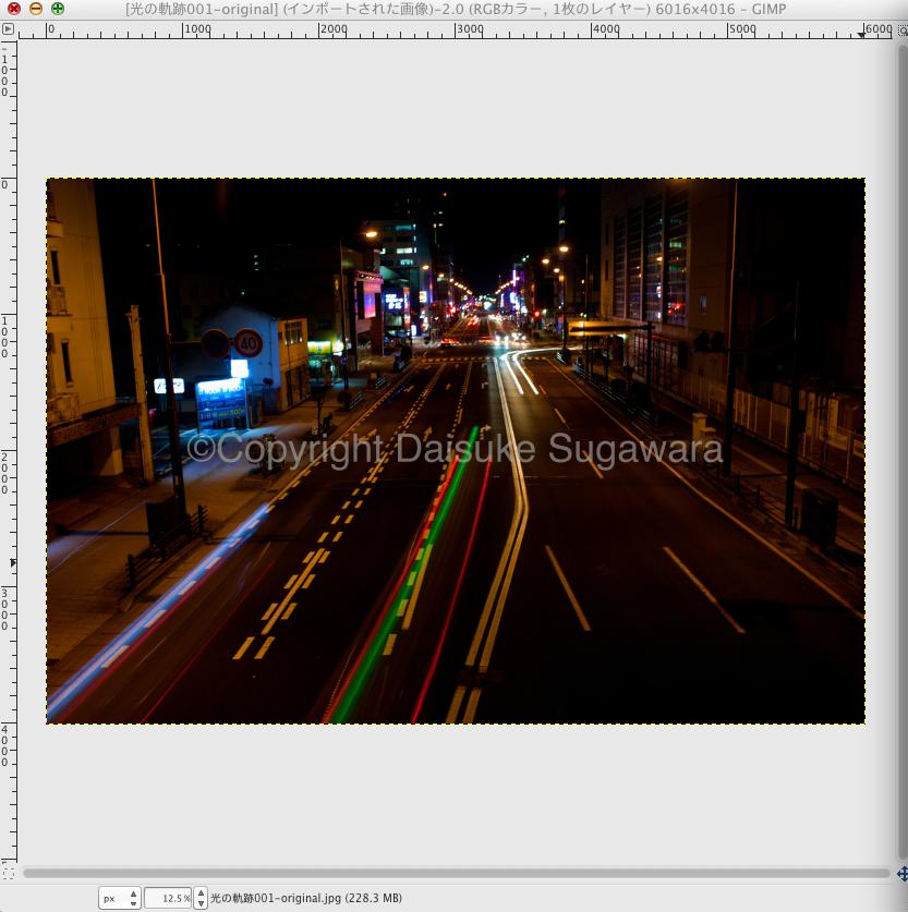 GIMP取り込んだ写真のキャプチャ