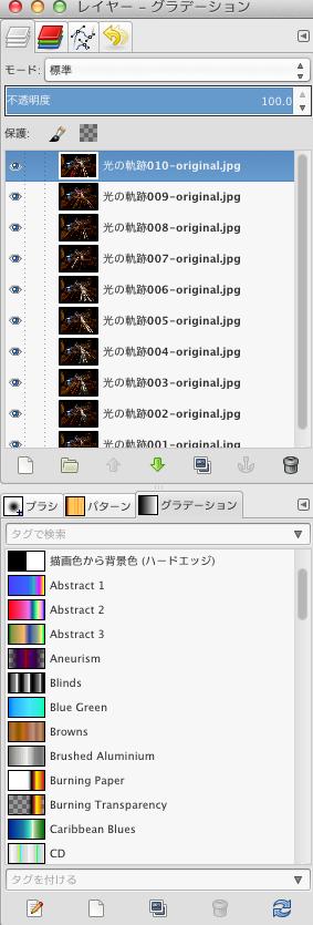 GIMPレイヤーパネル