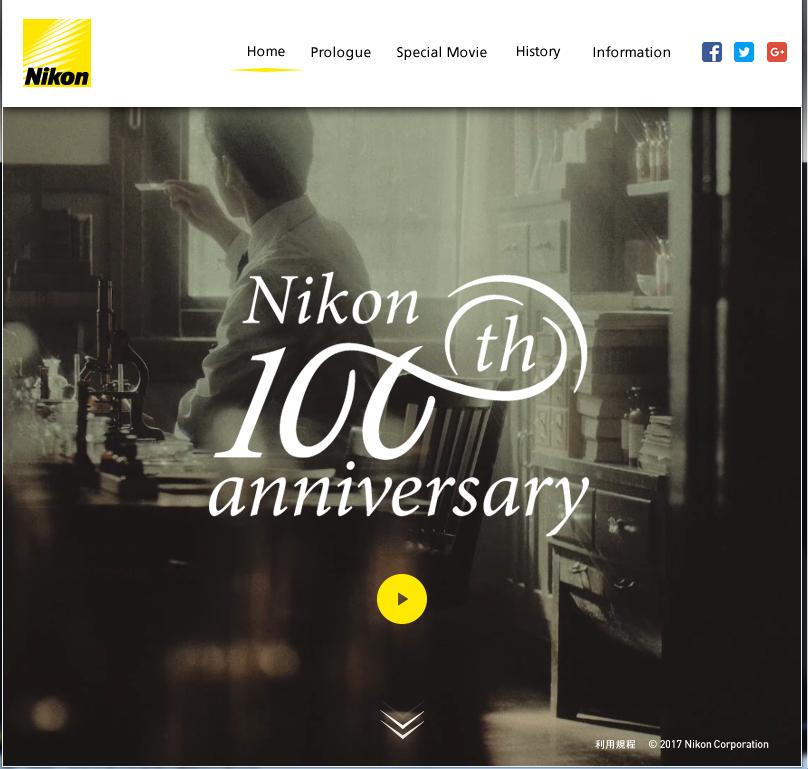 nikon100周年記念サイトトップ